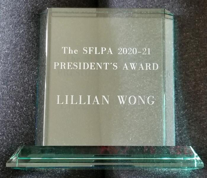 Lillians-Award